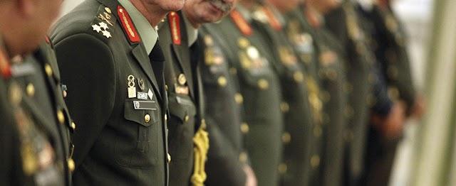 Στρατός Ξηράς: Αποστρατείες Ανωτάτων και Ανωτέρων Αξιωματικών Ο-Σ (ΕΔΥΕΘΑ)