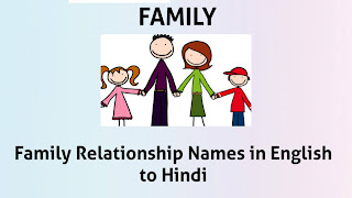 Family Relationship Names in English to Hindi