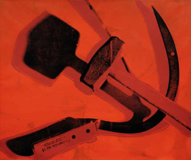 The Tragic Flaw of the Rightwing  Hammer%2Bsickle