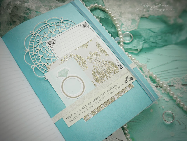 #scrapbooking#weeddingdiary#bridediary#