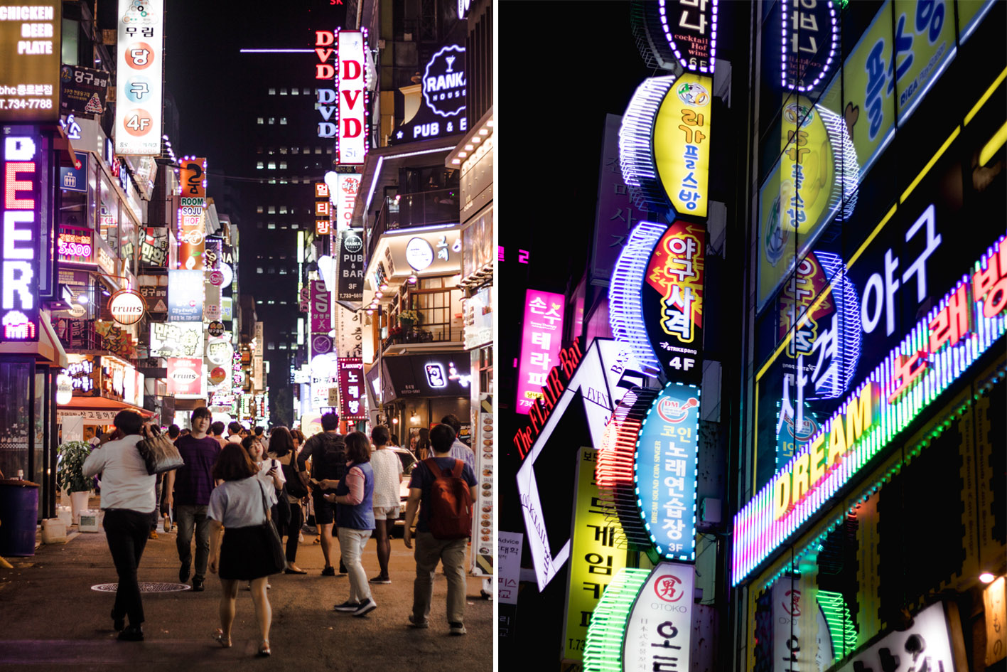 Myeong-dong Séoul
