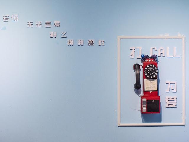 Bảo tàng cũng có những thông điệp cổ vũ tình yêu
