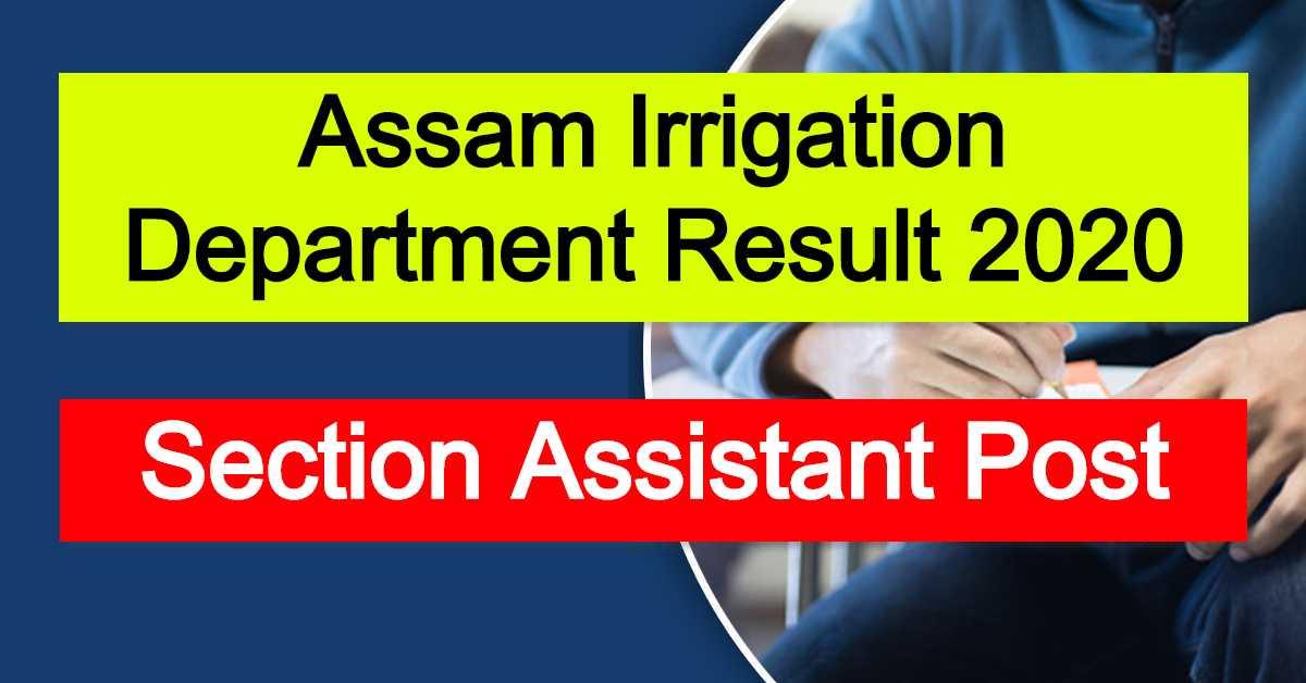 Assam Irrigation Department Result 2020 : Download Your Result Here [Live Now]