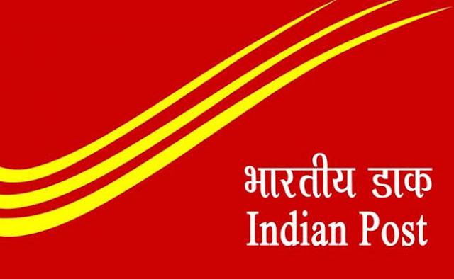 india-post-recruitment-2020-1371-vacancies