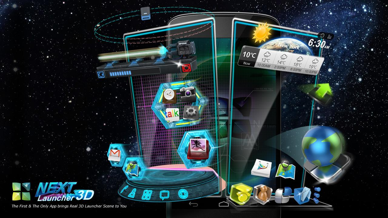 Cm launcher 3d apk download for android.