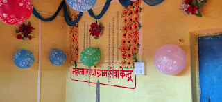 महात्मा गांधी ग्राम सेवा केंद्र का हुआ उद्घाटन
