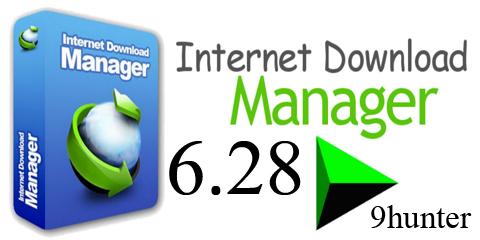 IDM 6.28 Build 17 Full โหลด IDM ถาวรล่าสุดฟรี