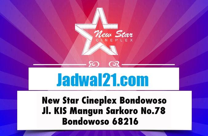 Bioskop NSC Bondowoso