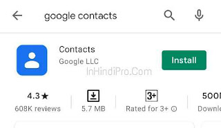 How To Use Google Contact App & Login Sign In