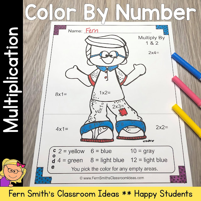 Click Here to Download This Back to School Happy Students Color By Number Multiplication Resource For Your Class Today!