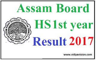 Assam HS 1st year 2017