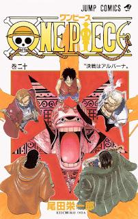 ワンピース コミックス 第20巻 表紙 | 尾田栄一郎(Oda Eiichiro) | ONE PIECE Volumes