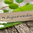 How I Helped a Loved One Heal with Ayurveda