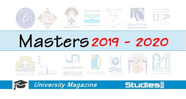 Master en Big Data & Aide à la Décision à l'ENSA de Khouribgha  2019/2020