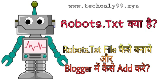 Robots.txt File क्या है और Robots.txt File कैसे बनाये? पूरी जानकारी हिंदी में 2020