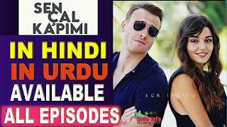 sen cal kapimi all episodes in hindi dubbed