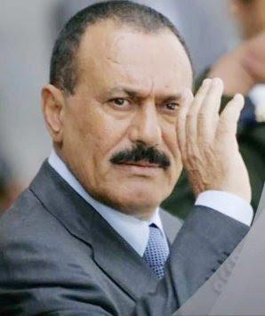 الشهيد علي عبد الله صالح