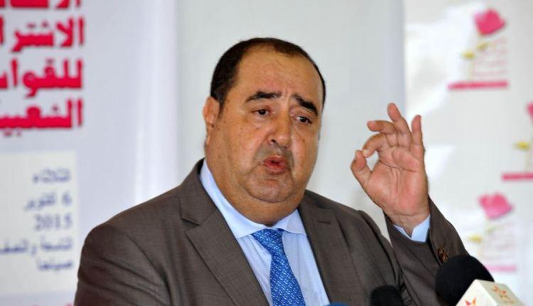 الإتحاد الإشتراكي يطالب الحكومة بالتوقف عن الاستخفاف بذكاء المغاربة