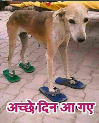 Acche Din Aa Gaye: kannada jokes images