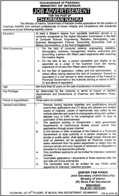Ministry of Interior Jobs 2021 For Chairman NADRA in Islamabad