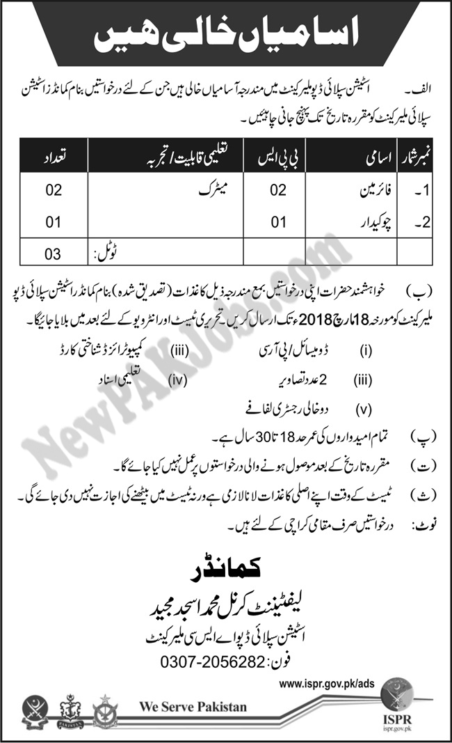 Pak Army Jobs in Station Supply Depot Malir Cantt Latest March 2018