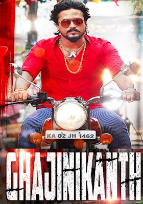 Ghajinikanth 2018 Full Hindi Dubbed Movie Download in 720p