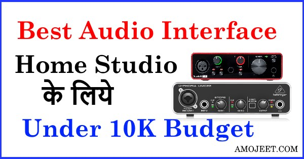 home-studio-ke-liye-best-audio-interface-under-10k-budget