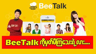 BeeTalk Myanmar Apk Banner
