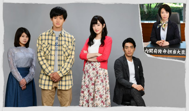 Download Dorama Jepang Kekkon Aite wa Chusen de Batch Subtitle Indonesia