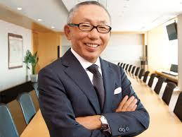 Japan's top billionaire