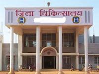 The-civil-surgeon-main-hospital-district-hospital-superintendent-edge-recruitment-dhar-2015-सिविल सर्जन सह-मुख्य अस्पताल अधीक्षक जिला चिकित्सालय धार में भर्तियां