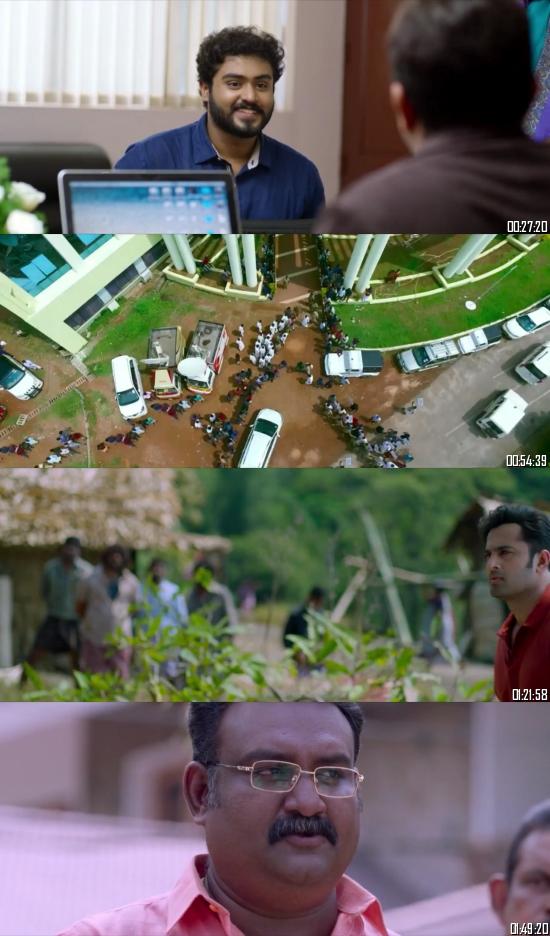 Mera Badla Revenge 3 (2020) Hindi Dubbed 720p 480p Full Movie Download