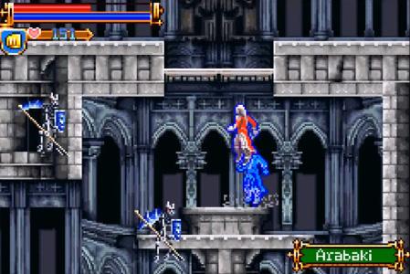 Castlevania Gameplay