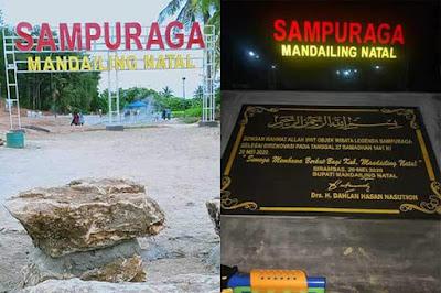 wisata sampuraga madina