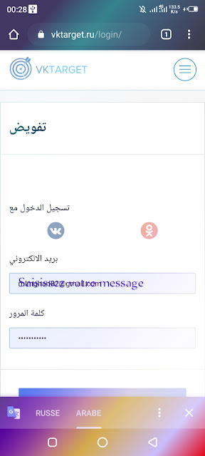 Screenshot 20210321 002816 1