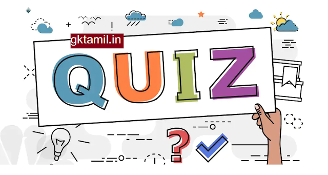 TNPSC Current Affairs Quiz - August 2, 2020 - Online Test