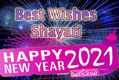 100+ Happy New Year 2021 Wishes Shayari Status in Hindi