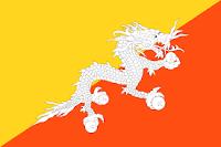 भूटान की राजधानी थिम्फू