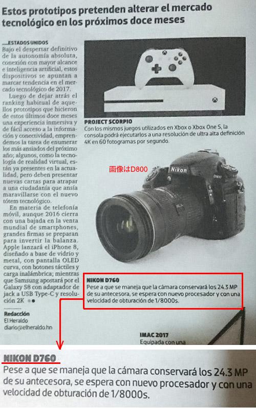 Вырезка из газеты с информацией о камере Nikon D760