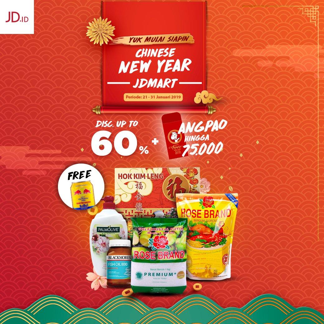 #JDID - #Promo Kebutuhan Rumah Tangga Diskon 60% + Angpao sd 75K (s.d 31 Jan 2019)