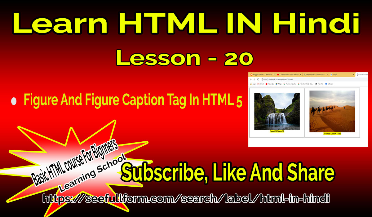 Figure And Figure Caption Tag In HTML 5