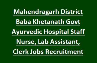 Mahendragarh District Baba Khetanath Govt Ayurvedic Hospital Staff Nurse, Lab Assistant, Clerk Jobs Recruitment 2018