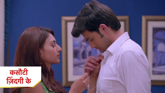 Upcoming Twist : Rishabh Bajaj to spice up Anurag Prerna's post married life in Kasauti Zindagi Ki 2