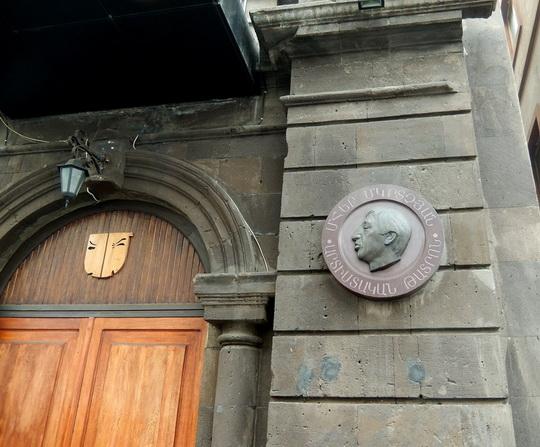 театр Мгера Мкртчяна, Ереван