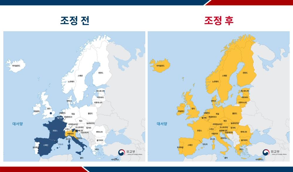 외교부, 유럽 36개국 여행경보 2단계 황색경보(여행자제) 발령
