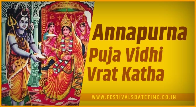 Annapurna Puja Vidhi and Annapurna Puja Vrat Katha
