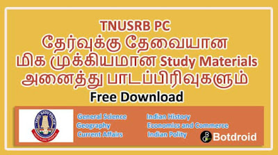 TNUSRB PC Exam important Study Materials download