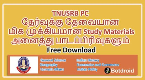 PC Exam Most Important Study Materials 2019 Free Download