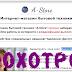 """[ЛОХОТРОН] Интернет-магазин бытовой техники """"A-Store"""" Отзывы"""