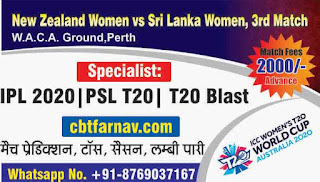 Today Match Prediction New Zealand Women vs Sri Lanka Women ICC Women's T20 World Cup 3rd T20 100% Sure
